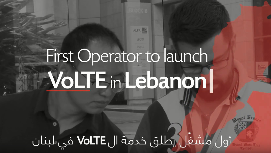 Alfa launches VoLTE for the first time in Lebanon